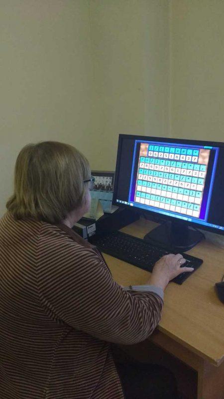Po insulto – moderni reabilitacija prie kompiuterio ekrano
